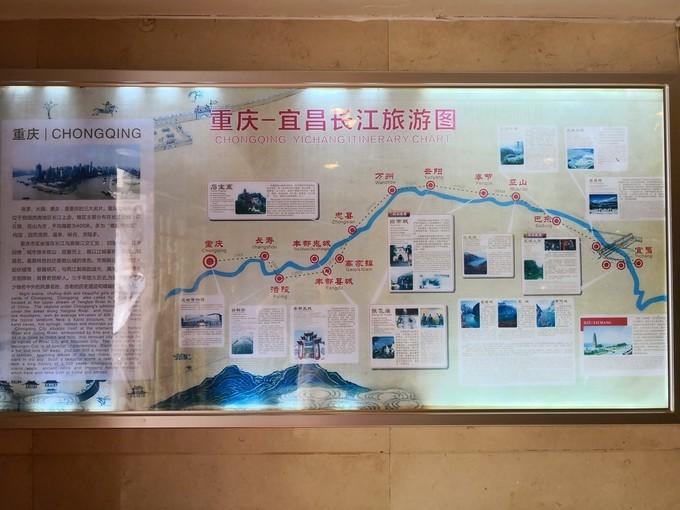 乘坐黄金六号游轮 宜昌到重庆 单程五日游 攻略详情 坐游轮,游三峡我选择黄金六号游轮